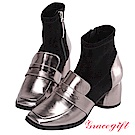 Grace gift X Kerina妞妞-異材質拼接襪型短靴 銀灰