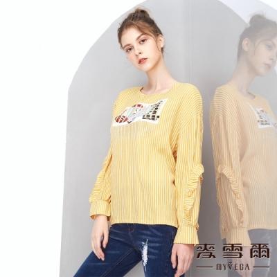 【麥雪爾】黃色條紋荷葉袖落肩印花上衣