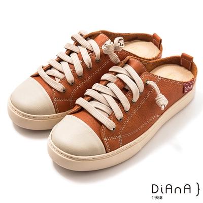 DIANA經典帆布鞋面抽繩3公分圓頭懶人拖鞋-漫步雲端超厚切焦糖美人–深棕
