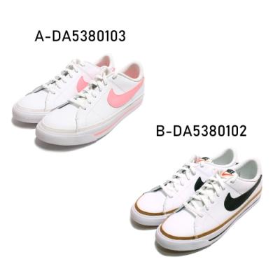 Nike 經典復古鞋 COURT LEGACY (GS) 女鞋