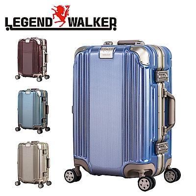 (原價9500) 日本LEGEND WALKER 5509-57/23吋