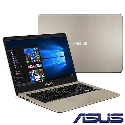 ASUS S410UA 14吋輕薄筆電 (i5-8250U/4G/256G/Win10