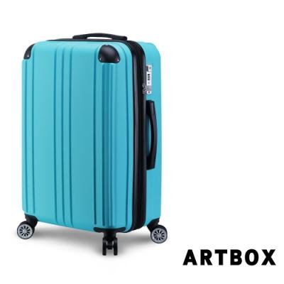 ARTBOX 都會簡約 25吋鑽石紋質感行李箱(蒂芬妮藍)