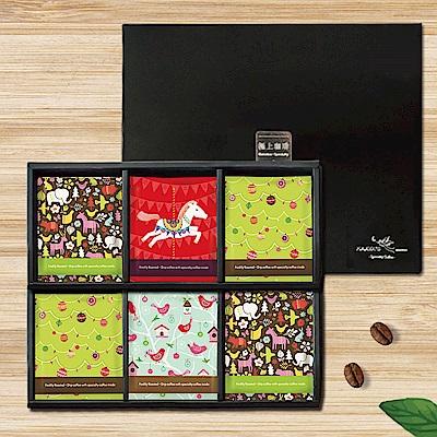 【哈亞極品咖啡】單一產區濾掛式咖啡禮盒-涼風圖樣藝術(10g*36入)
