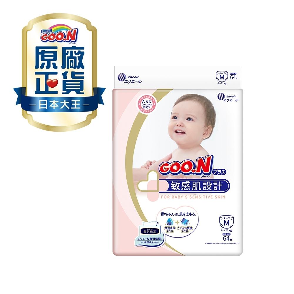 日本大王GOO.N境內版-敏感肌系列-黏貼型紙尿布-(M)64片x4包/箱