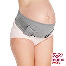 Mamaway 孕期蕾絲護膚機能托腹帶 (共兩色)