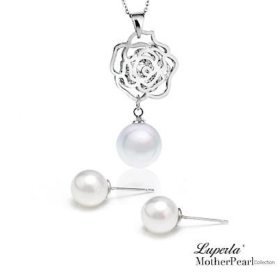 大東山珠寶 第一夫人系列 南洋貝寶珠墜飾套組 璀璨玫瑰