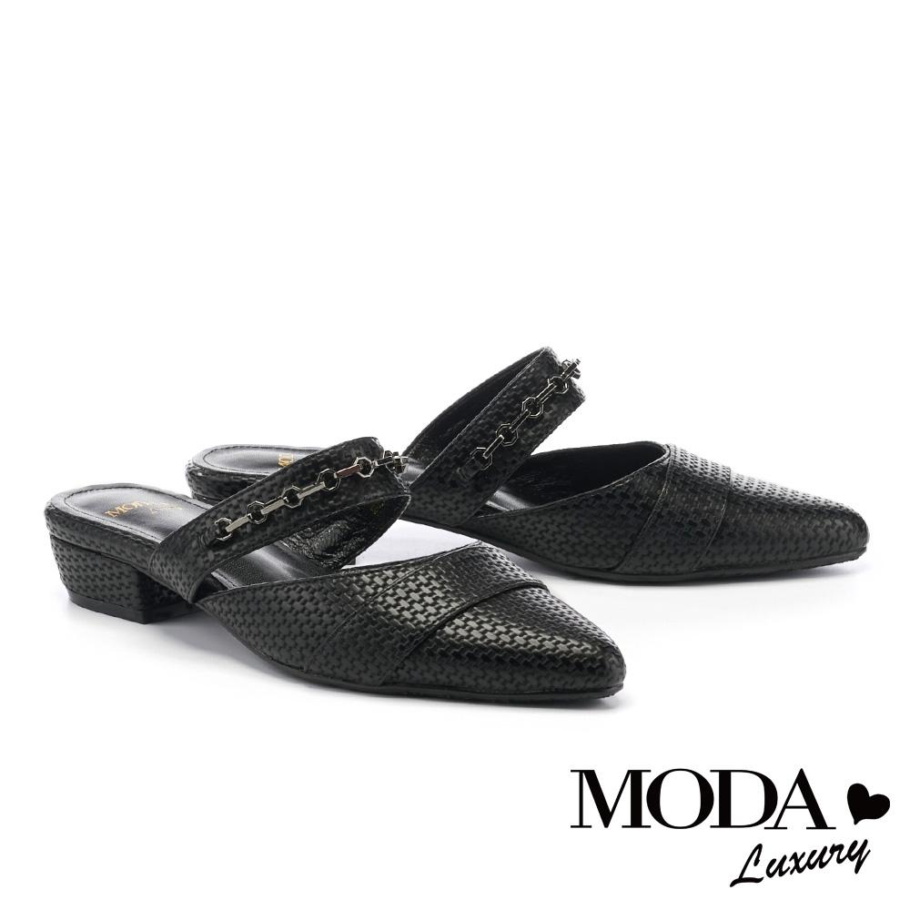 拖鞋 MODA Luxury 現代摩登感金屬鍊條尖頭穆勒低跟拖鞋-黑