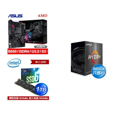 (U+MB+SSD) AMD R5 5600X+華碩 ROG STRIX B550-F GAMING 主機板+ Intel 660p 1TB M.2 PCIe SSD