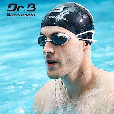 巴博士 專業光學度數泳鏡 白色 Dr.B RACER #32295
