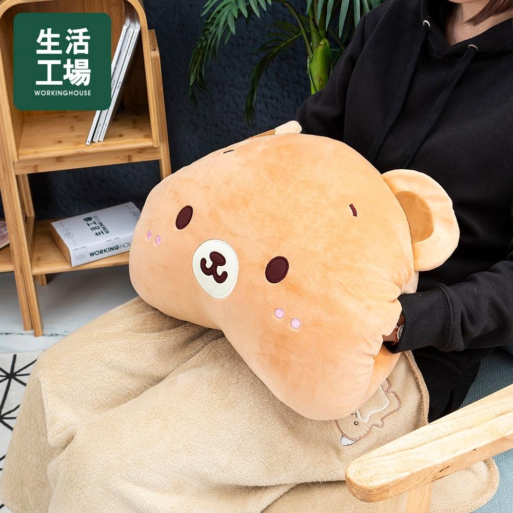 【百貨週年慶暖身 全館5折起-生活工場】森林好朋友-憨憨熊暖手抱枕