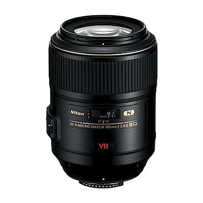 Nikon AF-S VR Micro 105mm f/2.8G IF-ED(公司貨)