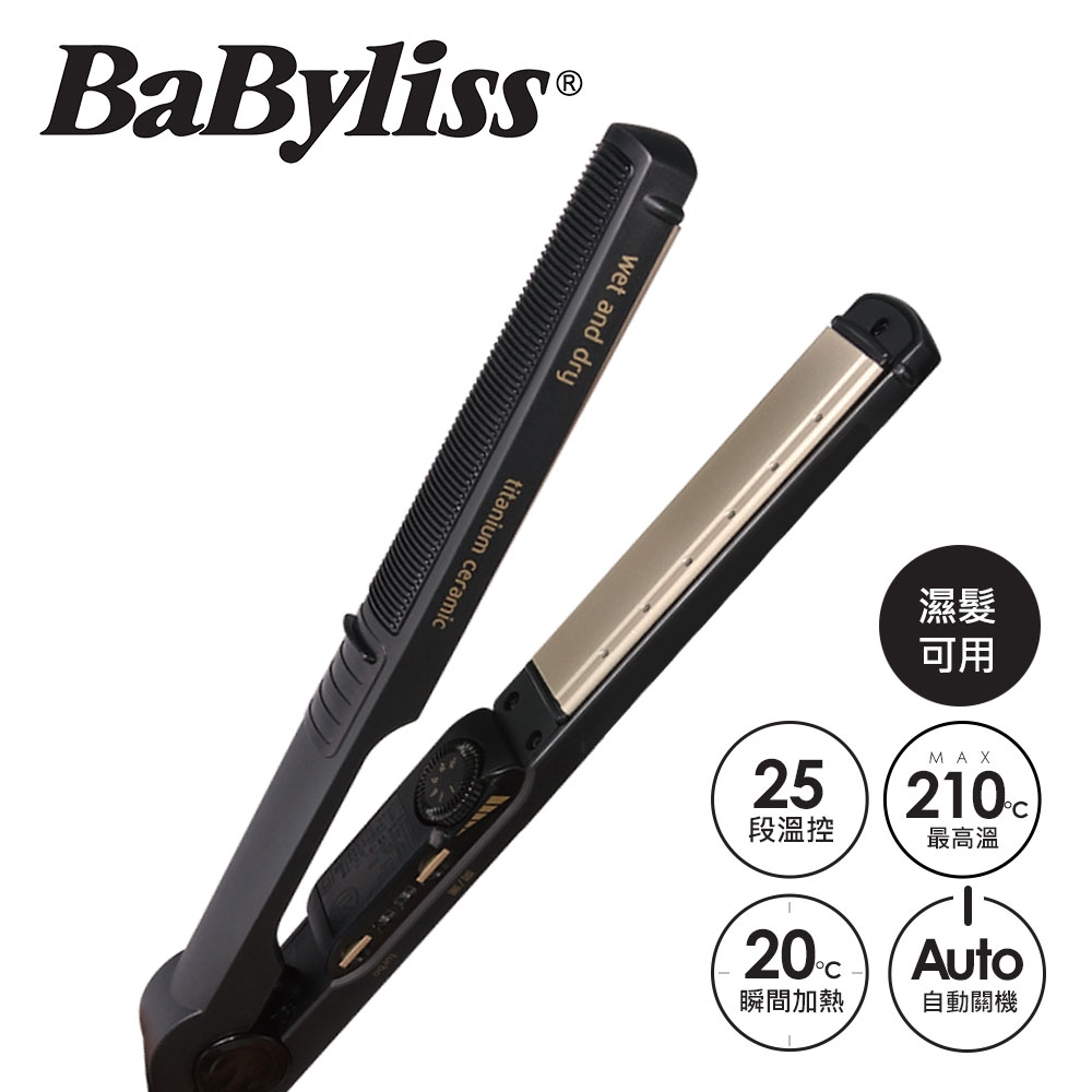 Babyliss 陶瓷鈦專業直髮夾 ST27W product image 1