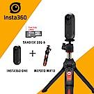 (附32G+藍芽腳架) INSTA360 ONE 全景4K高速攝影機公司貨