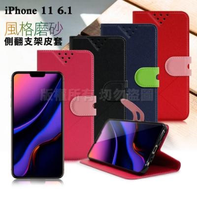 NISDA for iPhone 11 6.1 風格磨砂支架皮套