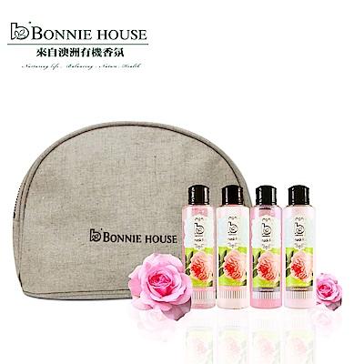 Bonnie House 純淨玫瑰旅行組
