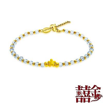 囍金 明日之星  999千足黃金優雅藍水晶手鍊