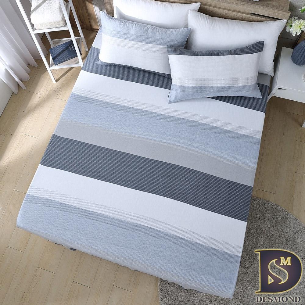 岱思夢 100%天絲床包枕套組 單/雙/加/特大 均一價 多款任選 (時尚先生-藍)