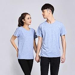 NEW FORCE 男女炫彩冰絲涼感運動休閒排汗衫-深藍