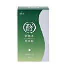 綺樂卡植纖萃酵素錠60錠/盒