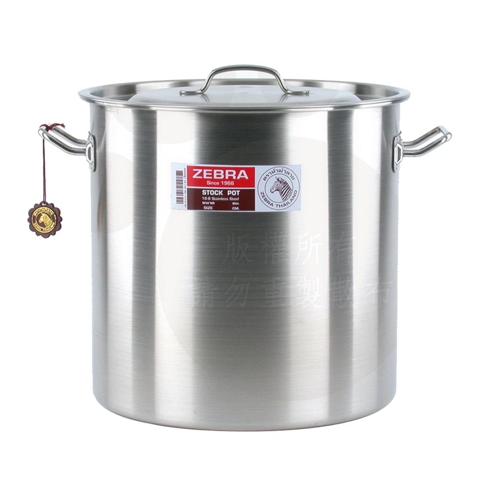ZEBRA斑馬32公分不鏽鋼深型滷桶/湯鍋(32x32cm/25.7L)