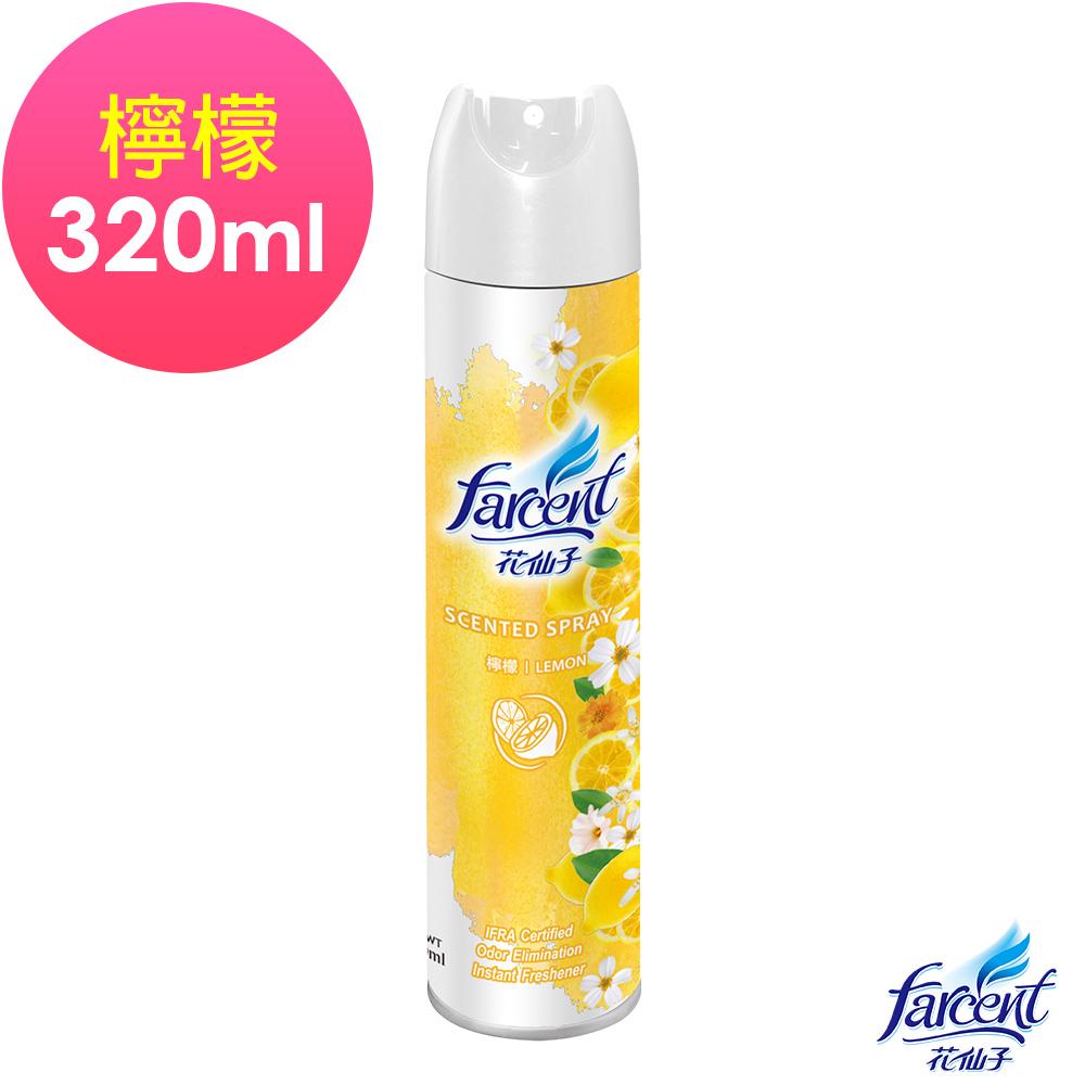 花仙子 芳香噴霧-檸檬