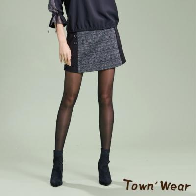 【TOWNWEAR棠葳】毛呢彈性排釦短裙-內裡小短褲