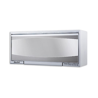 愛菲爾eiffel豪華臭氧懸掛烘碗機90