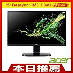 27型IPS電競螢幕