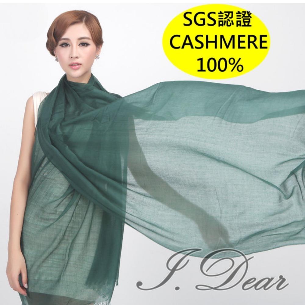 I.Dear-100%cashmere超高支紗極細緻胎山羊絨披肩/圍巾(墨綠)