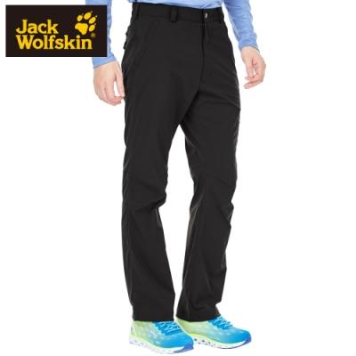 【Jack wolfskin 飛狼】男 舒適彈性快乾休閒長褲『鐵灰』