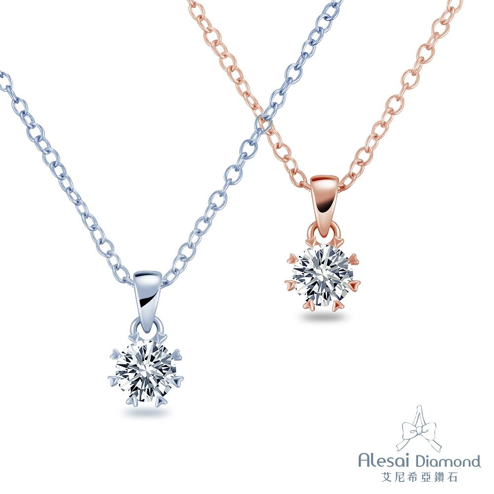 Alesai 艾尼希亞鑽石 30分 14K 愛心八爪 鑽石項鍊 (2選1) K白或玫瑰金 (18吋)