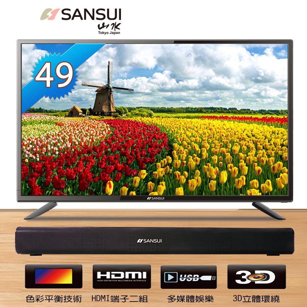 SANSUI山水 49型FHD液晶顯示器+藍芽聲霸 SLED-495VT+SSB-200