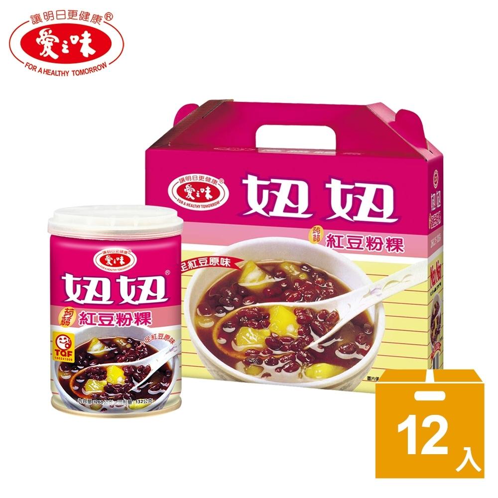 【愛之味】妞妞紅豆粉粿260g(12入/打)
