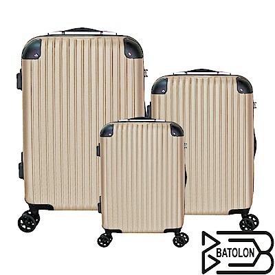 Batolon寶龍  20+24+28吋  精彩奇蹟TSA鎖ABS行李箱/硬殼箱