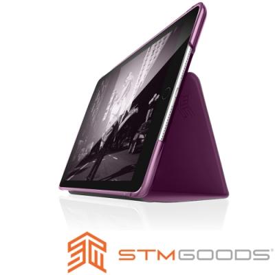 澳洲STM Studio iPad第七代(相容iPad Air3/Pro10.5 )-深紫