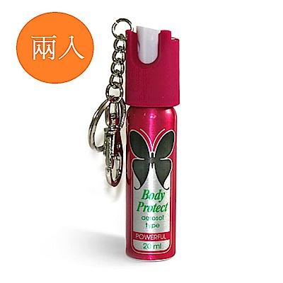 PEACE ULTRA 婦女防身噴霧器(鑰匙圈型)-兩入組
