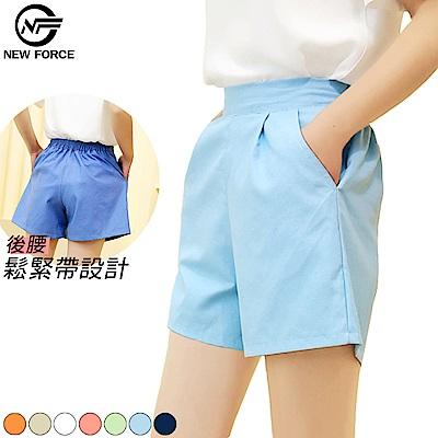 NEW FORCE 糖果色後腰鬆緊西裝短褲-淺藍