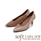 FAIR LADY Soft芯太軟異材質拼接尖頭高跟鞋 可可 product thumbnail 1