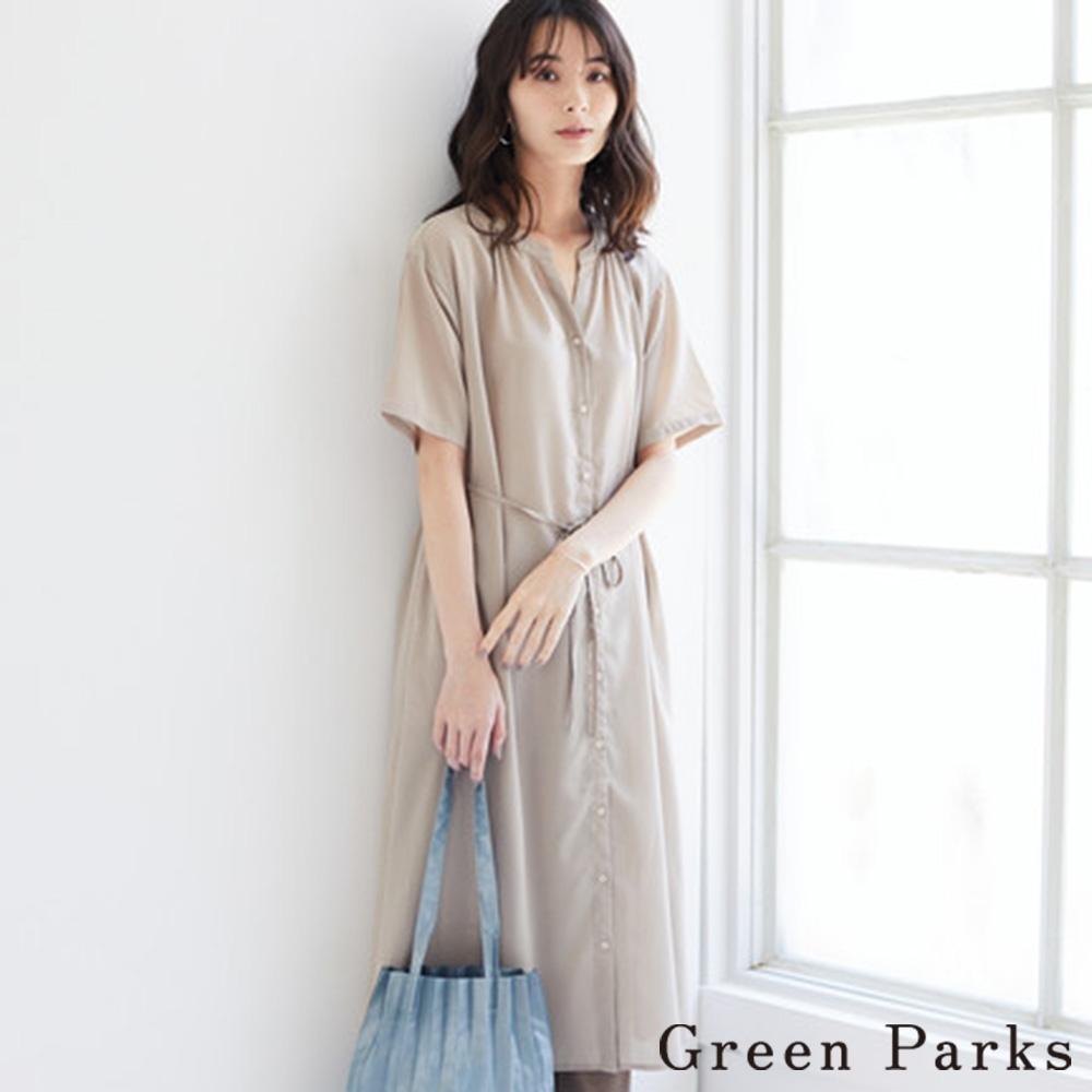 Green Parks V領腰綁帶連身洋裝