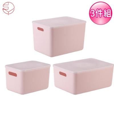日本霜山 無印風手提式多功能收纳盒附蓋三件組-(粉红)