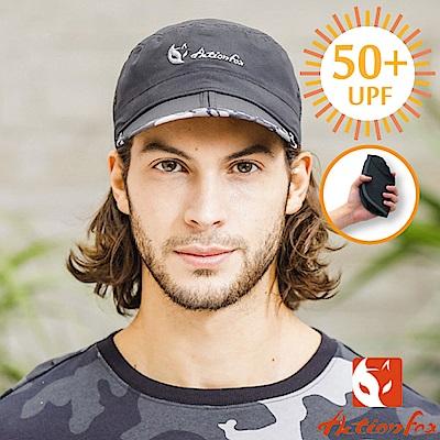 挪威 ACTIONFOX 新款 抗UV透氣帽簷對折棒球帽UPF50+_黑