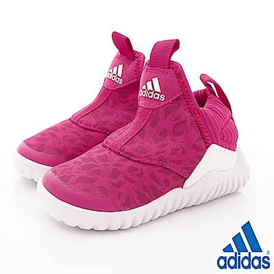 adidas童鞋 RapidaZen輕量慢跑款96350桃(小童段)