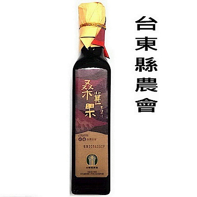 台東縣農會 桑葚果果醬汁(350g)