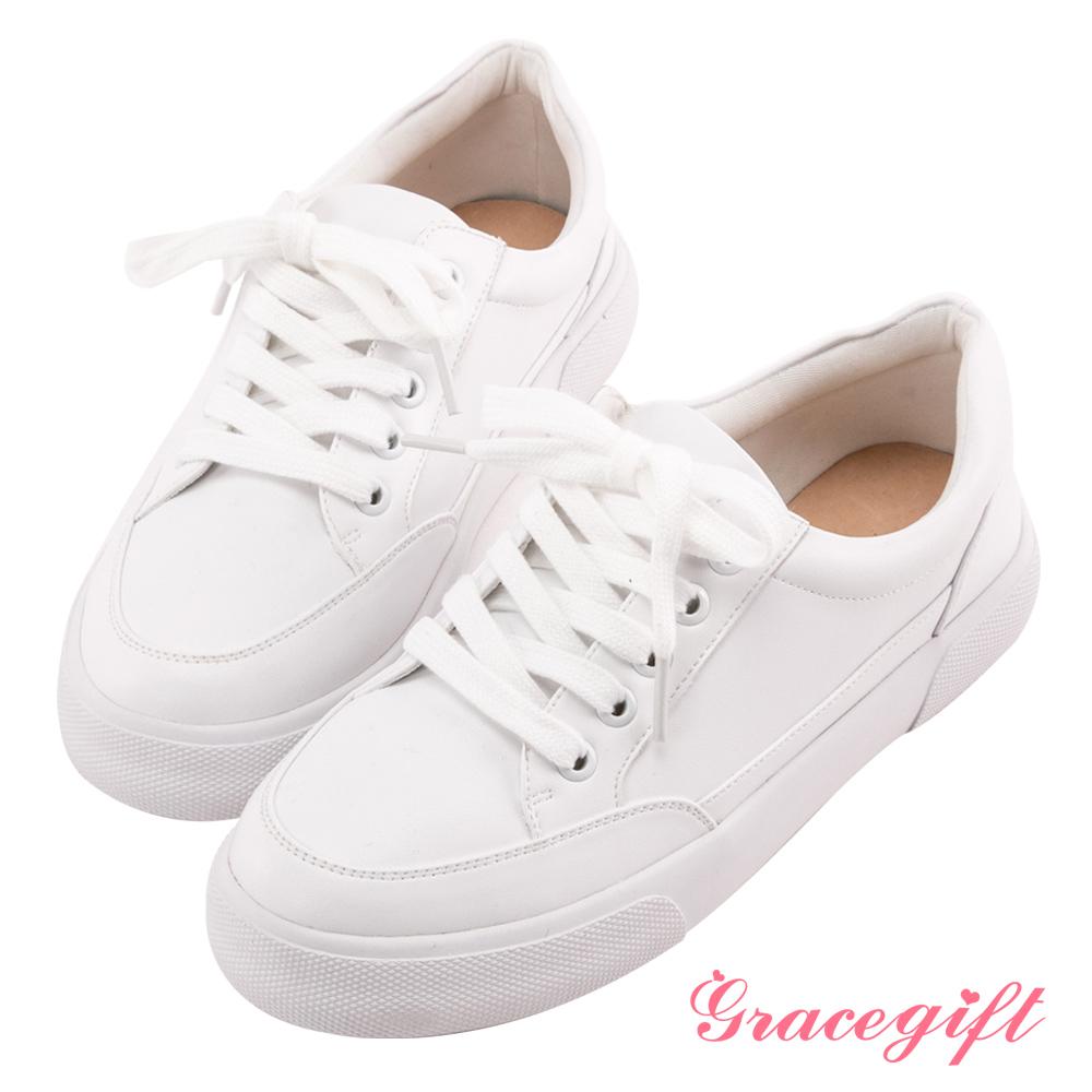 Grace gift-百搭素面拼接休閒鞋 白