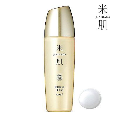 【KOSE 高絲】米肌 活潤緊緻化粧水 120ml