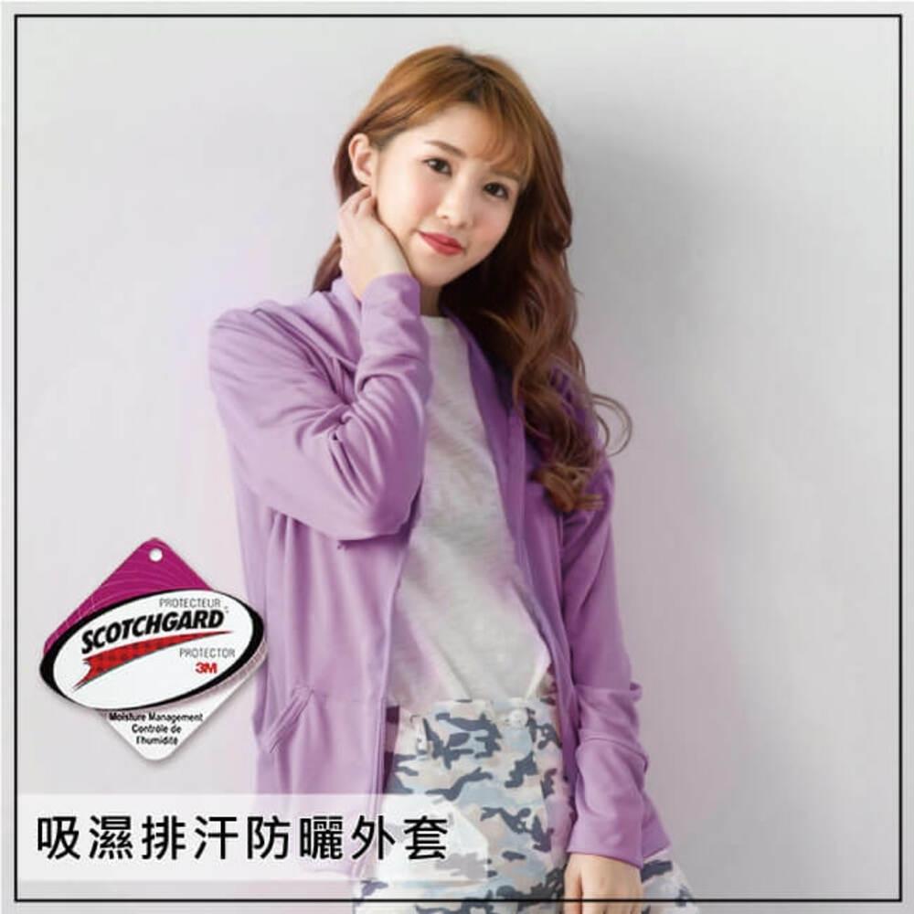 貝柔高透氣抗UV防曬外套-連帽粉紫