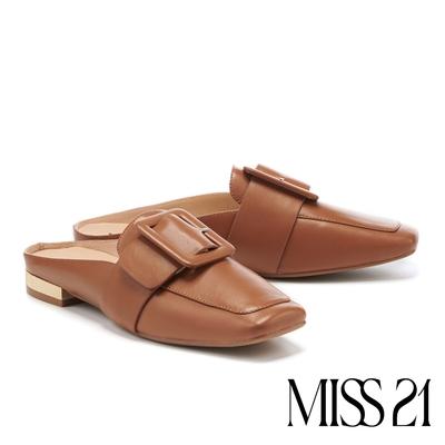 穆勒鞋 MISS 21 復古文青大方釦牛皮方頭低跟穆勒拖鞋-棕