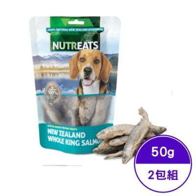 紐西蘭NUTREATS-犬用國王鮭魚凍乾(心血管關節保健) 50g (2包組)