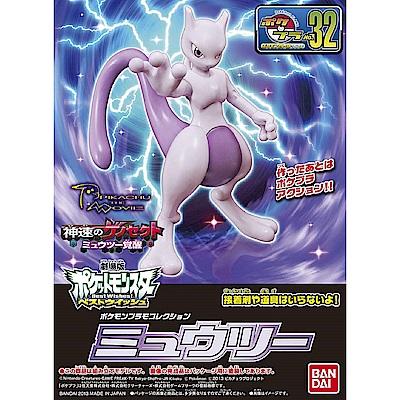 【BANDAI】Pokemon組裝模型 精靈寶可夢 神奇寶貝 超夢 No.32